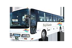 大型観光バス(45席+補助席8席)